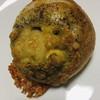 ヌフ・ベーカリーカフェ - 料理写真:こしょうパン   ¥90なり