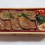 熟成焼肉 八億円 - 焼肉弁当・赤肉ロース(1,280円)