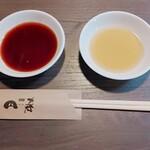 炭火焼肉 円寿 - 料理写真:
