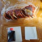 葉山旭屋牛肉店 - 料理写真:焼豚