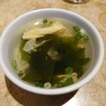 白十字 - スープ