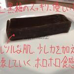村中甘泉堂 - 水ようかん[小] 330円