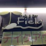 3000日かけて完成した極上ハンバーガー Field -