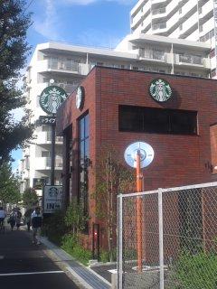 スターバックスコーヒー 豊中緑地公園店
