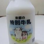 14581103 - 京都まで買いに行っても、これは1度は飲んでみる価値は十分ありますョ