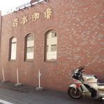 岩本珈琲 - オートバイはここに停めます。