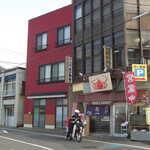 の一食堂 - 戸田漁港の真向かいにある「の一食堂」。のいち食堂、と読みます