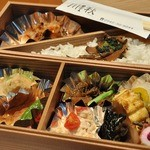 川秋 - 料理写真:お昼のお弁当♪