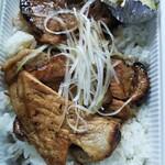 十勝豚丼 いっぴん - 料理写真:豚丼弁当(920円)