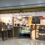 ポーたま - ポーたま 那覇空港国内線到着ロビー店