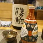 輪久 - 勝駒 純米酒 ぬる燗半合
