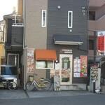 シナモンガーデン - 店舗外観