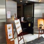 赤坂 レッドシックス - 入口