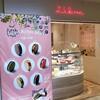 Libre 福岡天神店