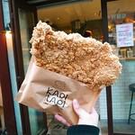 カピタピ - 台湾大鶏拝