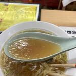 三陽 - スープ