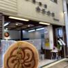 大石本家 - 料理写真: