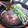 津の田ミート LODGE - 料理写真:和牛コンビ赤身ステーキランチ