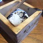 145832450 - 黒豆きな粉のアイスクリーム