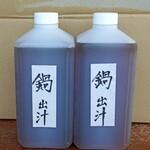 杦 -  杦-SEN-特製の出汁