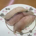 回転寿司 やまと - 地魚三貫