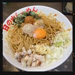 日の出らーめん - 辛ガッツ麺 大盛り 860円