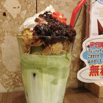 BELL's cafe - 飲むパフェ 抹茶ミルク