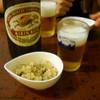 風林火山 - 料理写真:ラガー大瓶とお通し