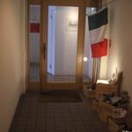 イタリアーノ イワイ - 中廊下の突き当り、ここがお店のエントランス