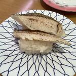 回転寿司 やまと - とろカレイ岩塩炙り