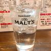Tokinoya - ドリンク写真:芋焼酎の水割り480円別