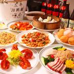 山海楼 - 各種宴会に!!コース料理2980円~ クーポンで更にお得に♪
