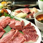 焼肉グレート - コース料理も充実なラインナップ。