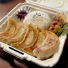 あおぞら銭函3丁め - 料理写真:餃子弁当