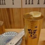 あべちゃん - レモンサワー