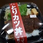 松月堂 - 鶏カツ丼(450円)