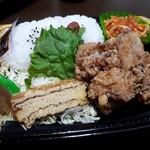 松月堂 - 鶏竜田揚げ弁当(500円)