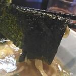 金八家 - 海苔巻きで麺を楽しみます。