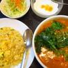 華星楼 - 料理写真:四川担々麺とチャーハンセット