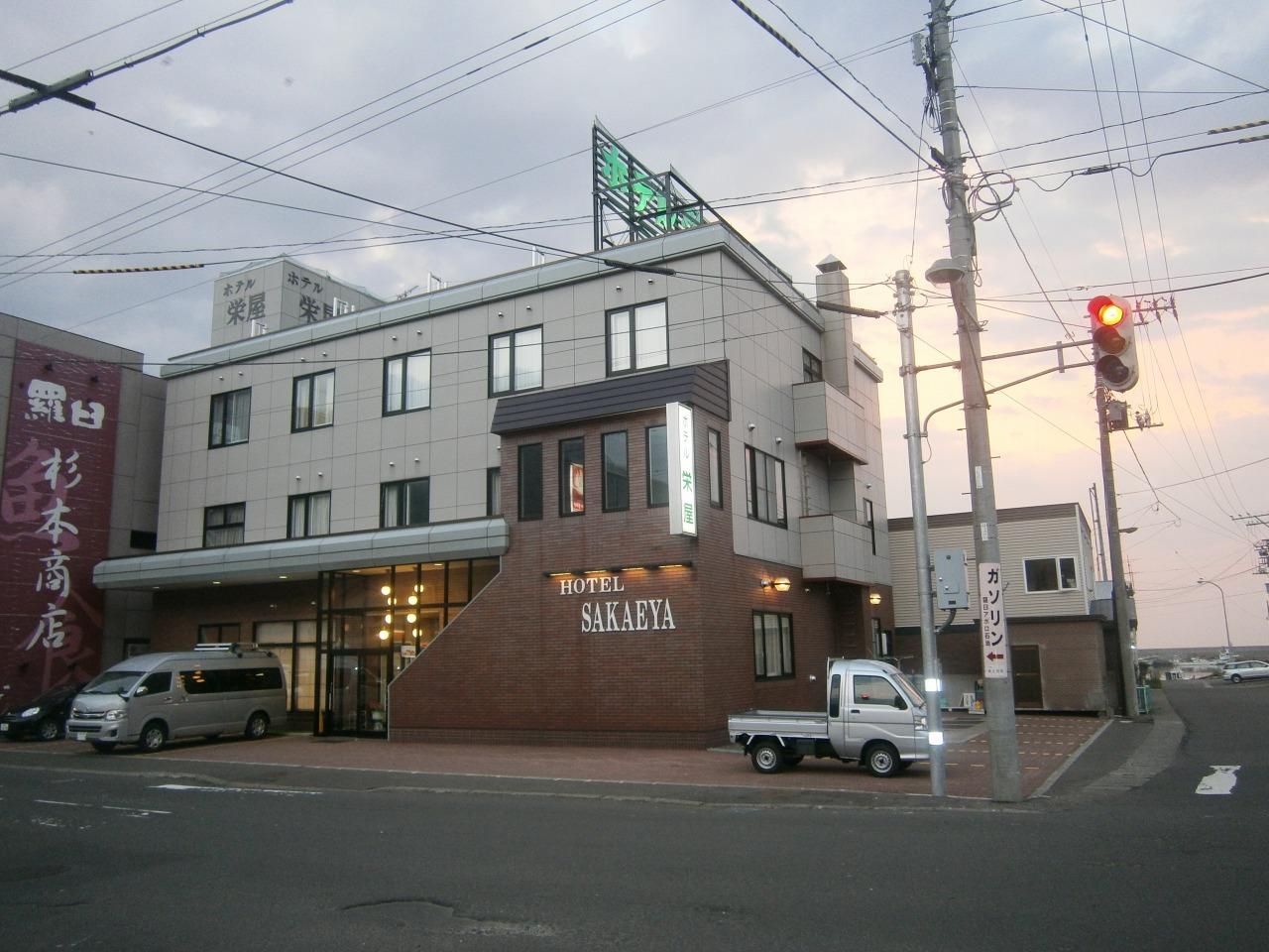 ホテル 栄屋