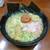 麺や まさき - みぞれラーメン 750円
