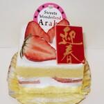 ARAKI - ・「迎春ショートケーキ(¥594)」