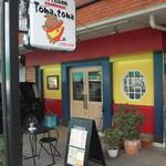 キッチン トーマ・トーマ - お店外観