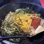 yakinikudoukaisan - 石窯チーズ明太ビビンバ(1200円)