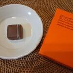 とことわ - 生姜   和歌山県産生姜と ミルクチョコレートのコラボ