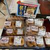 伊勢屋豆腐店 - 料理写真:とっても美味しかった豆乳ドーナツ♡