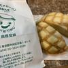 久栄 - 料理写真: