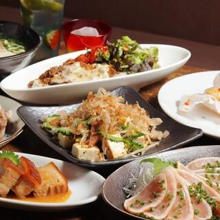 沖縄直送の食材