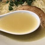 鵺 - スープ