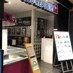 シンガポール・シーフード・リパブリック - 店舗入口